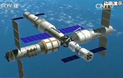 专家:我国将于2022年前后建成中国人的首个空间站