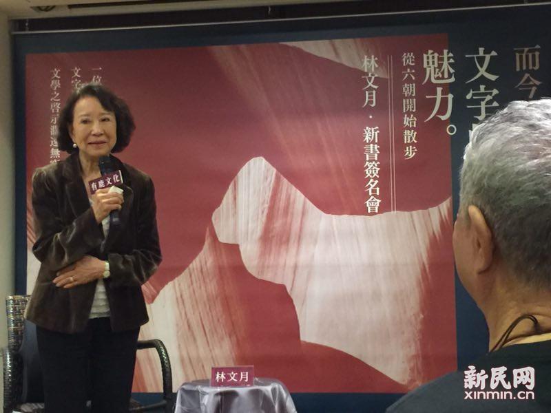 叶国威:读中文系的人 - tjmwxq - tjmwxq的博客