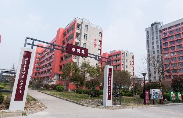 """衡水一中平湖分校紧邻上海 """"高考工厂""""真会抢走本地生源?"""