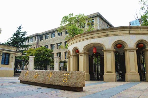 2020年上海市将实现中小学创新实验室全覆盖