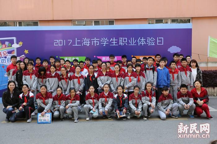邂逅美丽 遇见未来——记上海市商业学校学生职业体验日活动