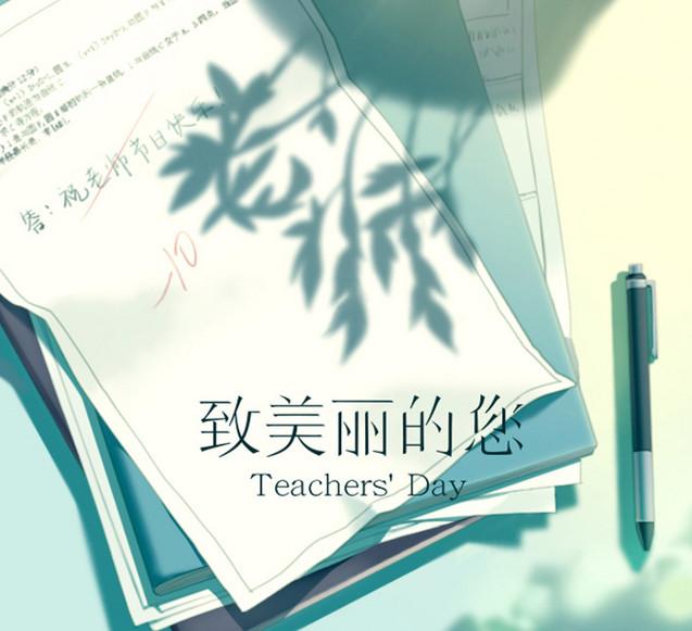 郭文斌:富贵的学问和表现