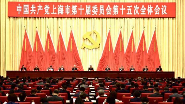 中国共产党上海市第十一次代表大会5月8日召开