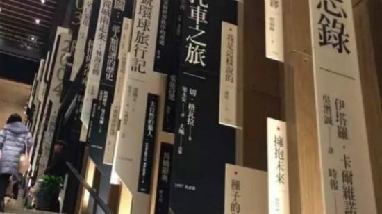 """陆林森:""""孵""""书店"""