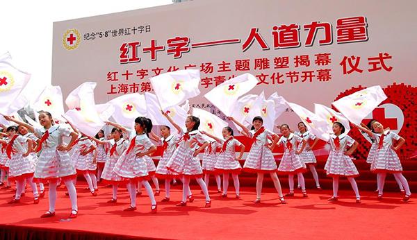 上海市红十字会启动青少年安全教育公益项目