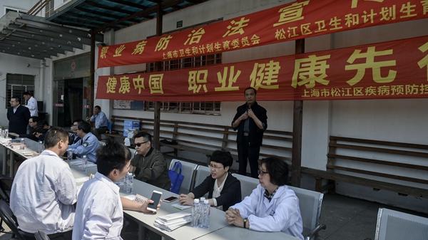 上海开展职业病防治宣传 现场接受劳动者咨询