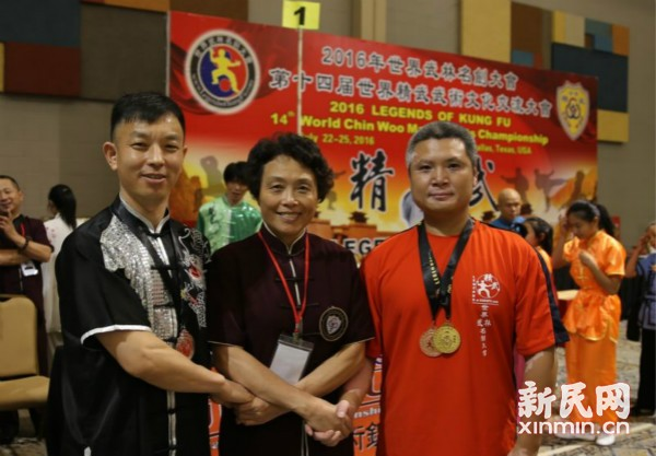 中国武协批准沪武术家方婷晋升武术八段