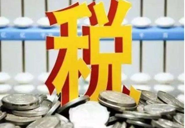 """国税总局发布40份国别投资税收指南 助企业参与""""一带一路"""""""
