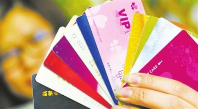 上海27家企业被预付卡协会挂牌警示 来伊份、极乐汤、家得利上榜