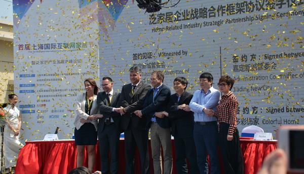 定制私人梦想之家 首届上海国际互联网家居节今日开幕