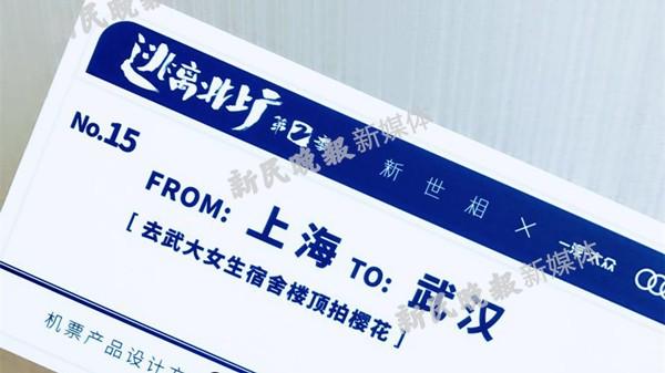 """记者亲历揭秘""""逃离北上广"""":说走就走的""""逃离""""或变后果自负的""""任性"""""""