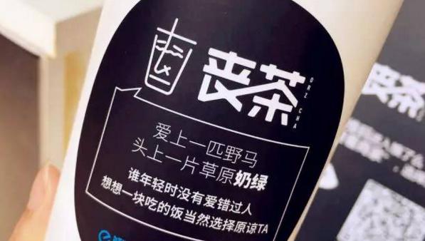 妈呀...上海真开了家丧茶!排队2小时、限购2杯!