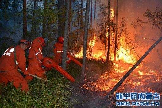 内蒙古大兴安岭北部原始林区突发大火 救援已展开