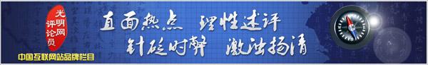"<a href='http://search.xinmin.cn/?q=产权保护' target='_blank' class='keywordsSearch'>产权保护</a>""三个一批"",先从<a href='http://search.xinmin.cn/?q=一个' target='_blank' class='keywordsSearch'>一个</a>始"