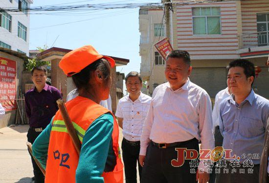 市领导在乐平名口镇调研城乡环境整治工作