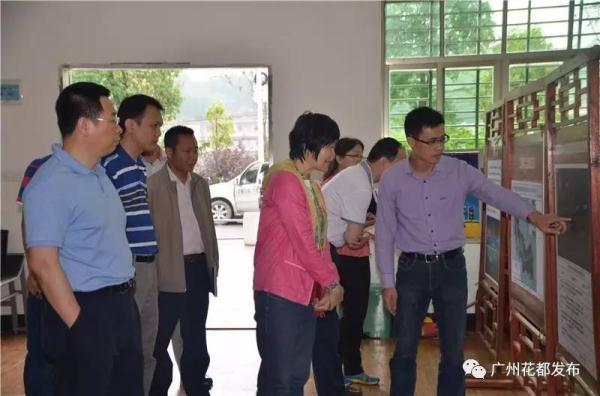 联丰村和联民村顺利通过广州市美丽乡村验收