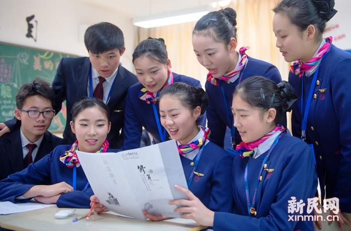 中华职校:助你做最好的自己