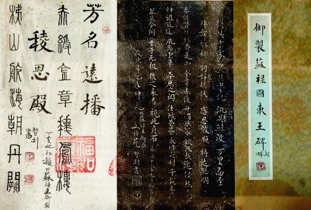 丝路古今 | 六百年相遇与相知——海丝路上的元首外交