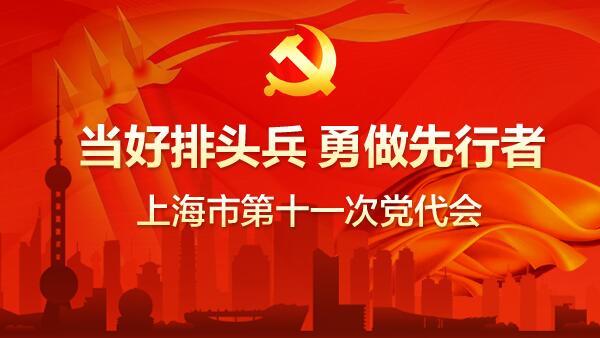 大健康 我健康 更健康 上海全方位打造健康城市