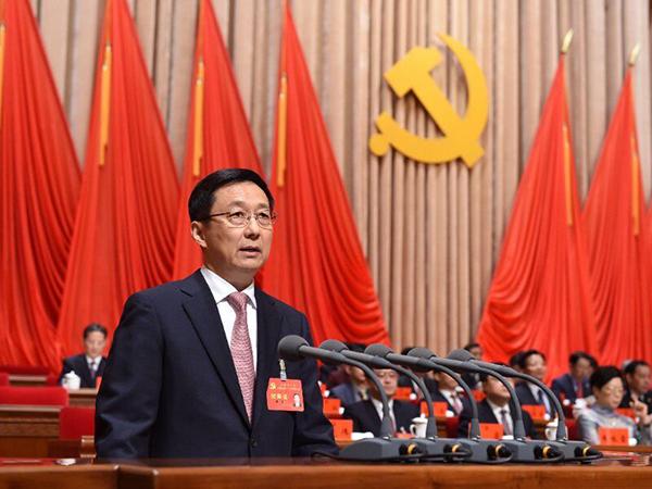 上海到2020年基本建成国际经济、金融、贸易、航运中心