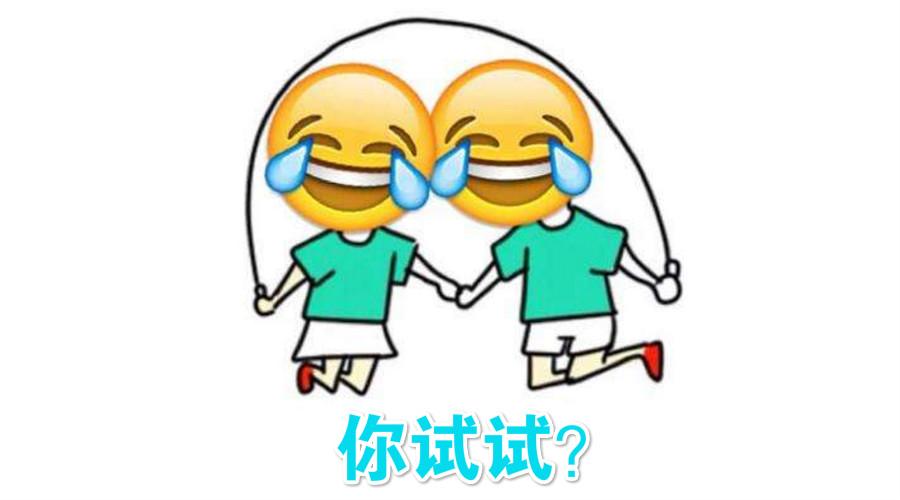 不服来战!上海小学生追平世界纪录!我小时候可能跳的是假绳…