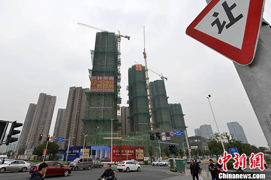 重庆公积金新规:暂停受理主城区非首套住房贷款申请