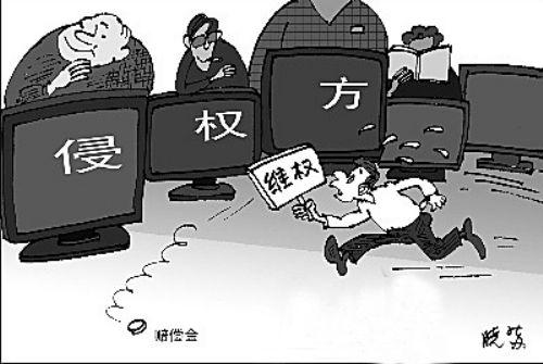 侵害作品信息网络传播权纠纷