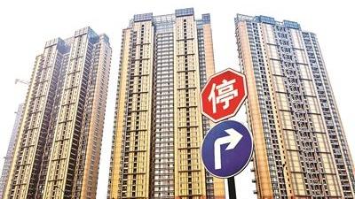 国家统计局发布70城房价指数 4月份涨幅回落城市增加
