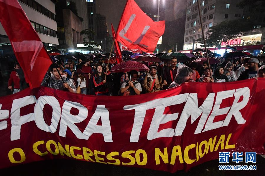 巴西总统说不会因封口费事件辞职