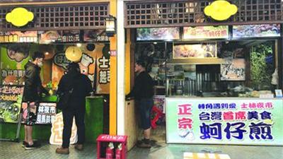 沪21个街镇试点小餐饮备案 士林夜市模式有望全市推广