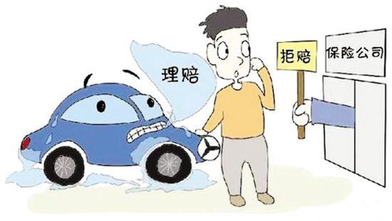机动车交通事故责任纠纷案