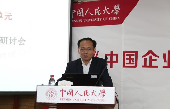王文松:《中国<a href='http://search.xinmin.cn/?q=企业创新' target='_blank' class='keywordsSearch'>企业创新</a>能力百千万<a href='http://search.xinmin.cn/?q=排行榜' target='_blank' class='keywordsSearch'>排行榜</a>(2017)》是对创新问题的有益探索