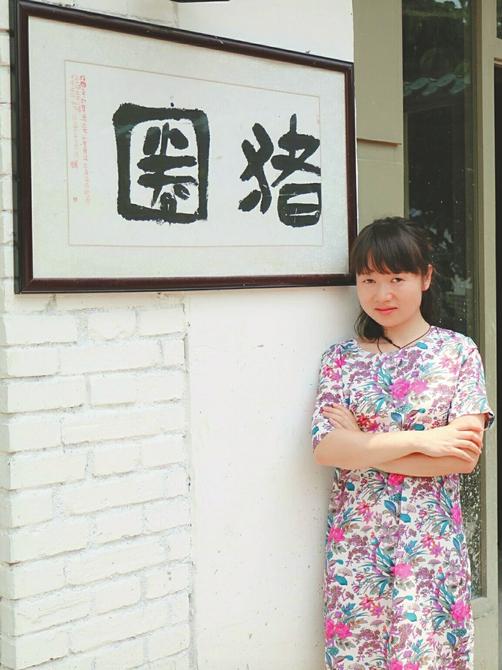 双创妹子成都乡村开起咖啡店 打造农家乐3.0版