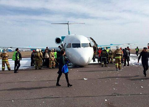 满载中国乘客客机紧急迫降 272名乘客全部离开哈萨克斯坦