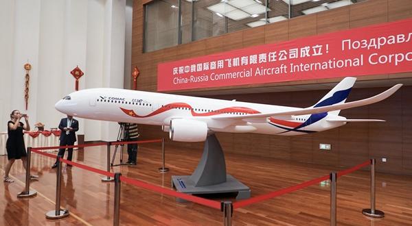 中俄国际商用飞机有限责任公司成立 负责研制280座级远程宽体飞机
