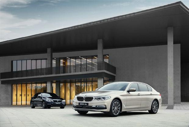 全新BMW 5系Li开启预售    528Li 建议预售价45万元起