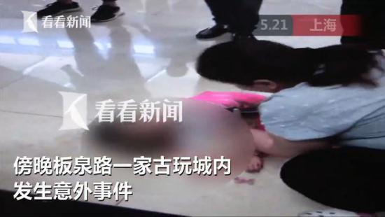 又是家长看护不力!浦东一7岁女童自动扶梯坠落血流不止