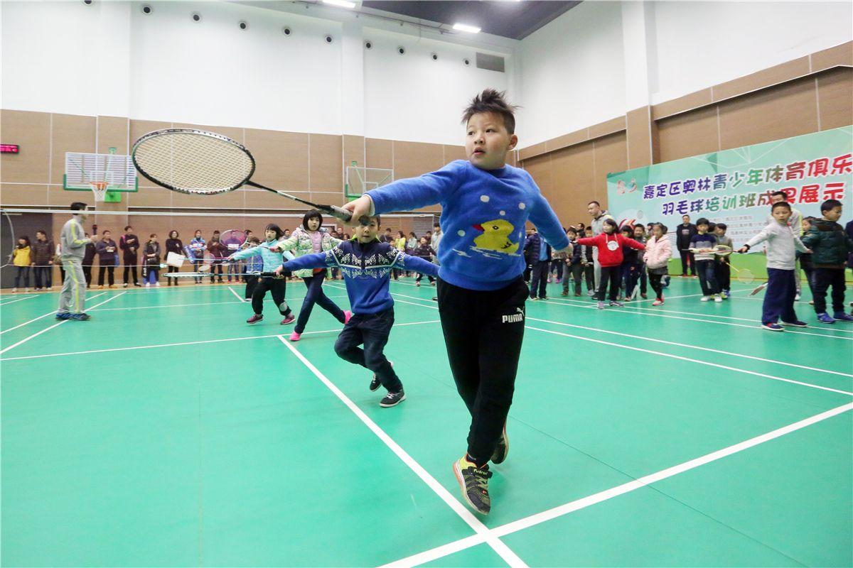 沪131家青少年体育俱乐部本周日免费开放