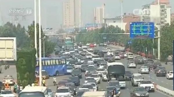 端午节高速通行不免费 三个时间段将特别拥堵