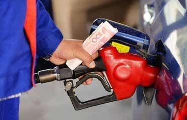 成品油调价窗口明日打开 涨幅或超100元/吨