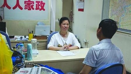 """中年大叔来上海打工想当""""女保姆"""" 处处碰壁"""