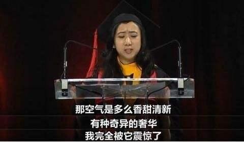 外交部回应马里兰大学中国留学生演讲:应做负责任表态
