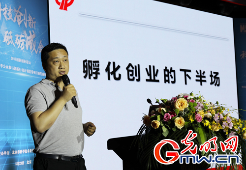 孙启新:打造一个中国特色的创新创业文化