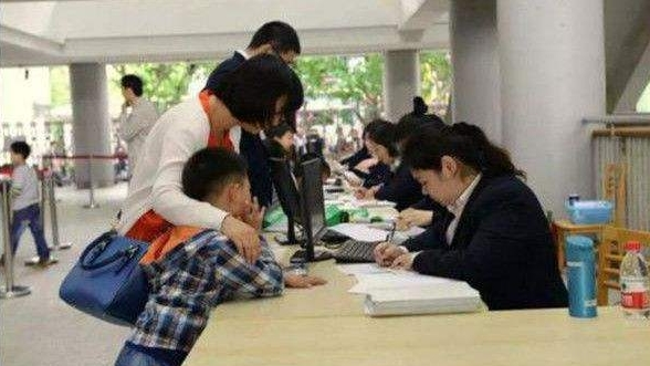 本周末上海公办小学报名验证 8月15日前发入学通知