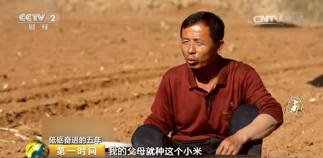 砥砺奋进的五年 精准扶贫记者手记:魏宝玉卖米记
