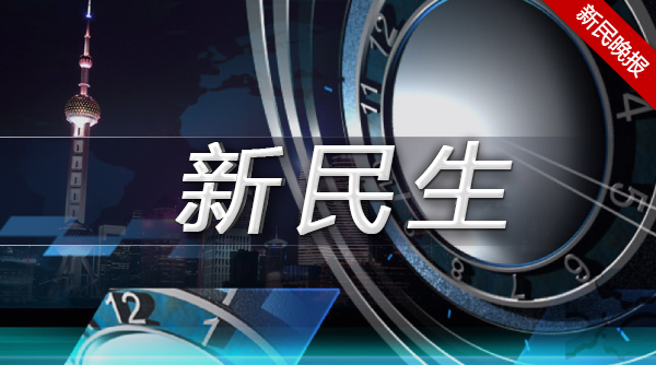 沪退休职工社区参保6月启动 原小城镇医保待遇退休人员首次纳入参保范围