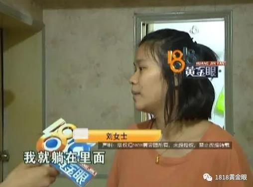 女租客独自在家睡觉 房产中介带客户锁匠直接开门