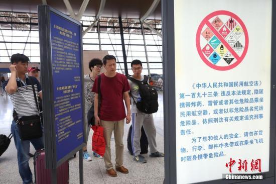 民航局:暂停受理浦东机场新增航线航班等申请