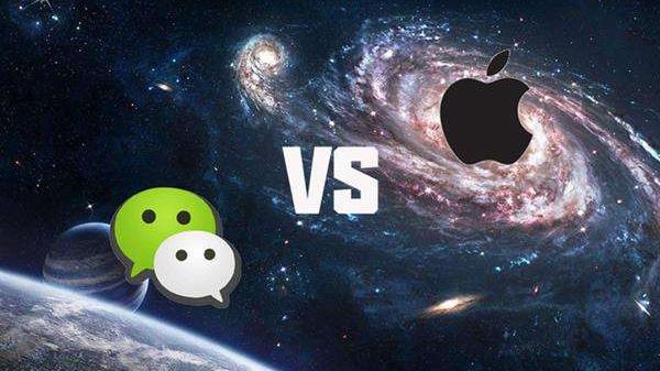 苹果铁了心要向微信收钱 到底谁是我们的心肝?