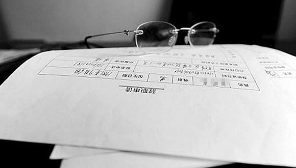 四部门发文:公务员申请辞去公职时应如实报告从业去向